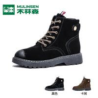 木林森2018女鞋冬季新款系带马丁靴英伦风复古短筒平跟女靴