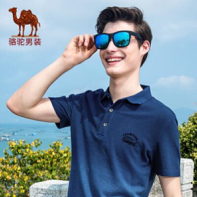 骆驼男装 夏季新款翻领渐变色POLO衫日常男青年短袖T恤衫