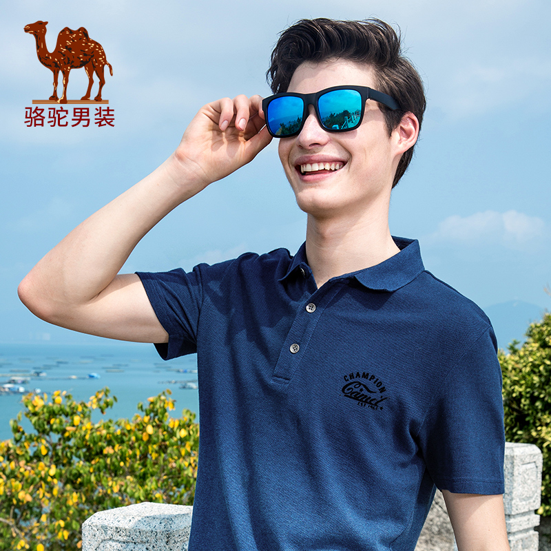【领券满99减60,仅限7月20日】骆驼男装 夏季新款翻领渐变色POLO衫日常男青年短袖T恤衫