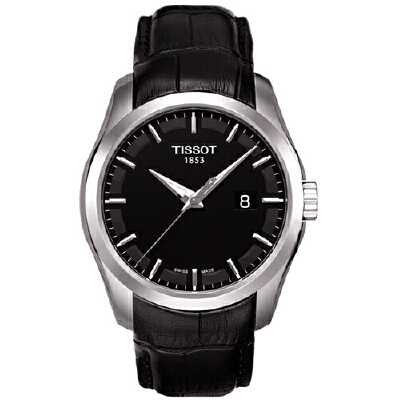 天梭Tissot-库图系列 T035.410.16.051.00 石英男表下单后16:45前支付,2-5个工作日到达