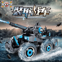 充电动六轮坦克越野攀爬战车遥控汽车超大号大脚射水男孩玩具车