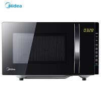 美的(Midea)微波炉 20升 微蒸烤一体 智能菜单 一键烹煮 鱼鳞式防水墙 易清洁内胆 M3-L205C