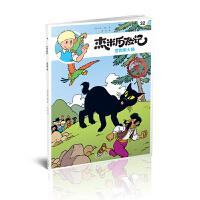 杰米历险记32 营救黑大猫