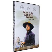 老电影碟片DVD光盘 六福客栈 盒装 1DVD 英格丽・褒曼