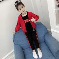 女童秋装运动套装宝宝小女孩衣服洋气时髦潮