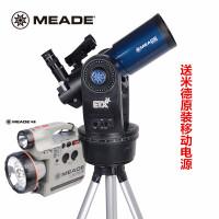 买一送三 米德天文望远镜ETX80/400全自动寻星天文望远镜 小巧便携式学生入门天文镜
