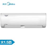 美的(Midea )KFR-35GW/BP3DN8Y-PH200(B1) 全直流变频大1.5匹壁挂式空调 冷暖家用 冷