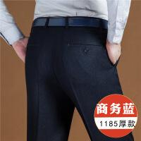 秋冬季羊毛男士西裤加厚款修身直筒西装裤中年羊绒毛呢休闲裤男裤