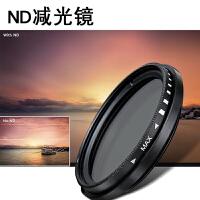手机镜头单反相机拍照通用ND2-400 9档减光中灰密度镜摄影滤镜