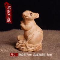 桃木木雕十二生肖摆件鼠牛虎兔龙蛇马羊猴鸡狗猪手把件