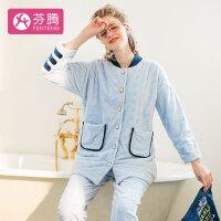 芬腾 珊瑚绒睡衣女士冬季新品字母刺绣口袋长袖开衫家居服套装