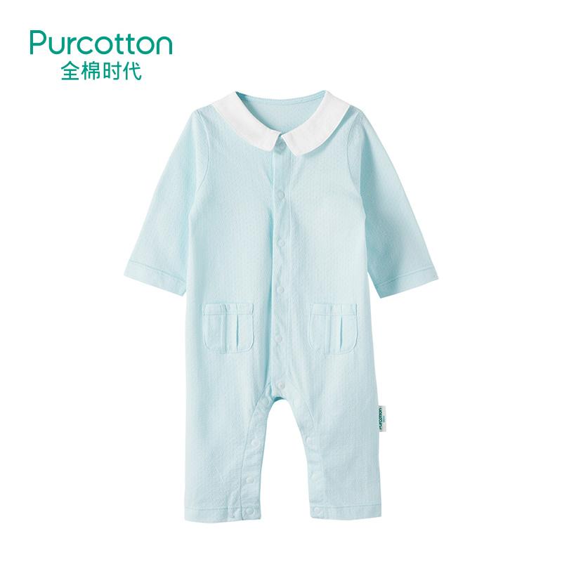 全棉时代 浅蓝婴儿针织提花长袖带领连体衣1件装