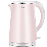 Midea美的电水壶WHJ1705B 304不锈钢电热水壶 1.7L容量 双层防烫烧水壶