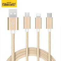 通用UB充电传输线 3合1适用安卓type-C苹果一拖三编织数据线快充