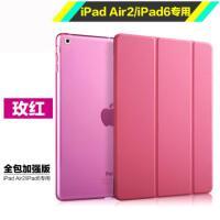 苹果ipad air2保护套超薄平板电脑5代皮套迷你4mini3外壳透明休眠