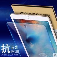 苹果iPad Air2 平板电脑mini2/3钢化玻璃膜 9.7寸保护贴膜