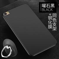 华为P8max手机壳全包磨砂手机套6.8寸防摔外壳硅胶简约男女软壳潮 +钢化膜