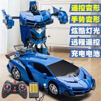 儿童玩具感应遥控变形汽车男孩金刚遥控车充电动赛车礼物