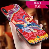 苹果x手机壳8软硅胶7plus套4.7个性5.5寸6s创意男女款龙袍