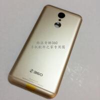 品质N4S手机后盖 1505-A01外壳电池盖手机后壳N4S N4S 金色后盖 送保护套
