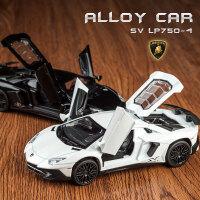 兰博基尼仿真汽车模型开门小汽车摆件收藏儿童男孩合金玩具车
