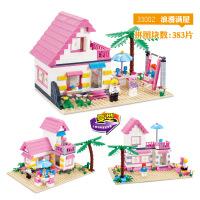 杰星温柔女孩浪漫满屋 益智拼装拼插变形别墅过家家积木玩具33002