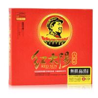 正版 红太阳 经典老歌革命战争歌曲民歌红歌汽车载cd碟片光盘