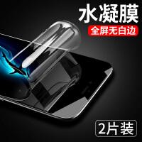 苹果6钢化膜iphone6水凝膜6sp全屏覆盖i6蓝光6plus全包边苹果6s手机前后软膜6p刚化玻 【4.7寸】苹果