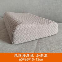 乳胶枕头记忆枕头单人 橡胶枕天然护颈椎枕一对
