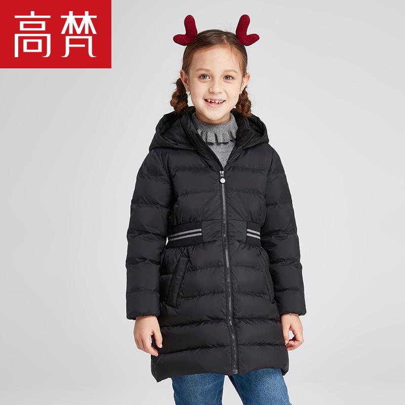 高梵童装95%白鸭绒儿童中长款连帽羽绒服女童加厚款外套