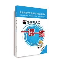2020春一课一练 ・二年级语文(统编版)(第二学期)