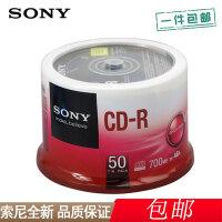 【支持礼品卡+送光盘袋包邮】索尼 CD-R 刻录光盘 48速 700M 刻录盘 原装空白光盘 50片装