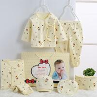 Yinbeler新生儿礼盒纯棉衣服春夏秋季长袖系带衣服礼物7件套礼盒0-3个月卡通小鸡星星