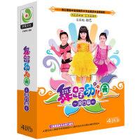 正版儿歌DVD光盘 舞蹈幼儿园儿童儿歌高清dvd碟片流行篇4碟