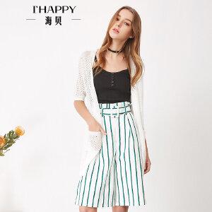 海贝夏季新款女装 纯色镂空字母印花中袖中长款防晒开衫