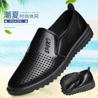 男皮鞋凉鞋透气凉皮鞋男镂空夏季中老年人凉鞋中年爸爸老人爷爷凉