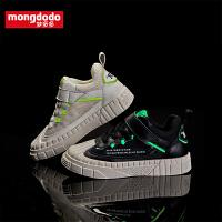 mongdodo梦多多童鞋儿童运动鞋冬季2019新款高帮夜光贝壳头板鞋