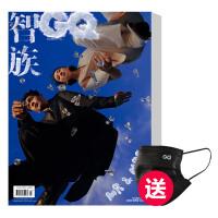 智族GQ 订阅3期 20年3月号起订 送施华蔻辣木籽旅行套装