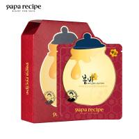 papa recipe 春雨 �t�⒎涿劬�油�a水面膜10片/盒(�n���M口 滋��保�衿胶馑�油 敏感肌�w可用)
