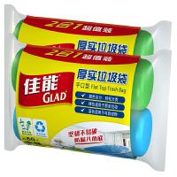 [当当自营]Glad佳能 2件装厚实垃圾袋平口型中号2合1超值装