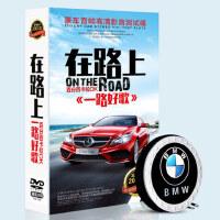汽车载dvd碟片正版高清mv流行经典老歌曲精选卡拉OK DVD光盘非CD