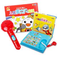 趣威文化早教发声书ABC儿歌麦克风童谣中英文卡拉OK儿童音乐玩具QW0077