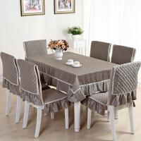 【支持礼品卡支付】家用布艺雪尼尔田园风桌布椅套椅子套餐椅套装
