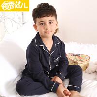 领秀范儿童睡衣纯棉春秋3男童长袖家居服5小孩大童宝宝套装7-9周岁 子