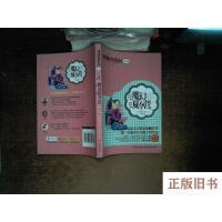【二手旧书8成新】棒棒老师系列04:魔幻夏令营