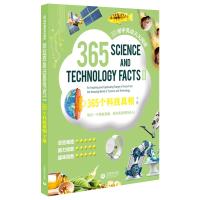 现货正版 365个科技真相 下册 365初中英语天天阅读 英语阅读训练阅读理解 初中生初一初二初三英语课文阅读书 上海教