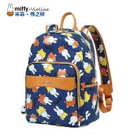 miffy米菲2016新款双肩包 卡通印花背包韩版时尚休闲女包包潮夏 奢华印花 多功能