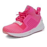 PUMA彪马 2017新款女子IGNITE Limitless Wn's专业缓震系列跑步鞋18949603