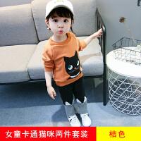女宝宝运动套装女童春装2018新款韩版儿童休闲卫衣两件套小孩衣服 桔色 卡通猫咪套装