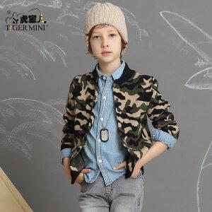 男童开衫毛衣 儿童迷彩针织衫中大童毛线衣春秋外套细腻柔软童装